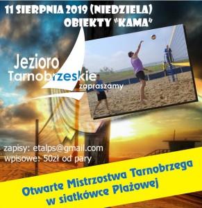 2019-VII-Turniej-o-Mistrzostwo-Tarnobrzega
